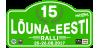 Rally VORU 2017