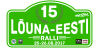Rally LÕUNA-EESTI 2017